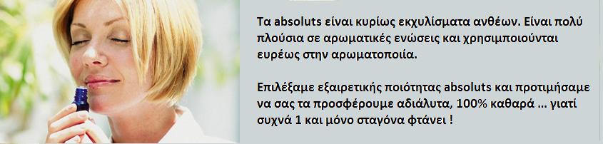 https://www.levanda.gr/product/absolut